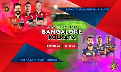 Kolkata Knight Riders (KKR) Vs Royal Challengers Bangalore (RCB)