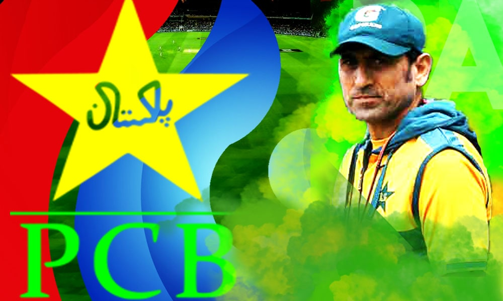 YOUNIS KHAN COACH OF PAKISTAN CRICKET TEAM, Live Cricket Streaming