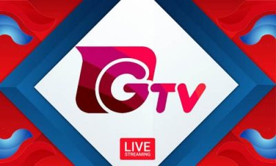 GTV LIVE LOGO IMAGE Min 400x240, Live Cricket Streaming