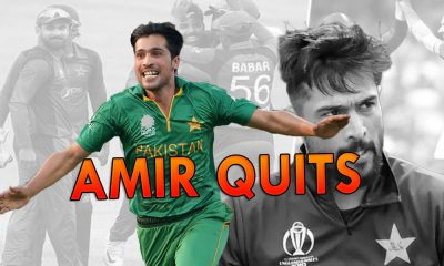 Muhammad Amir announced retirement