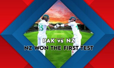 Pakistan Vs New Zealand PAK Vs NZ First Test